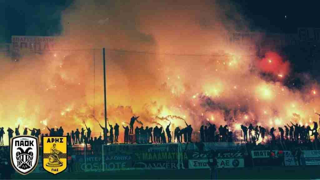 PAOK ARIS Salónica