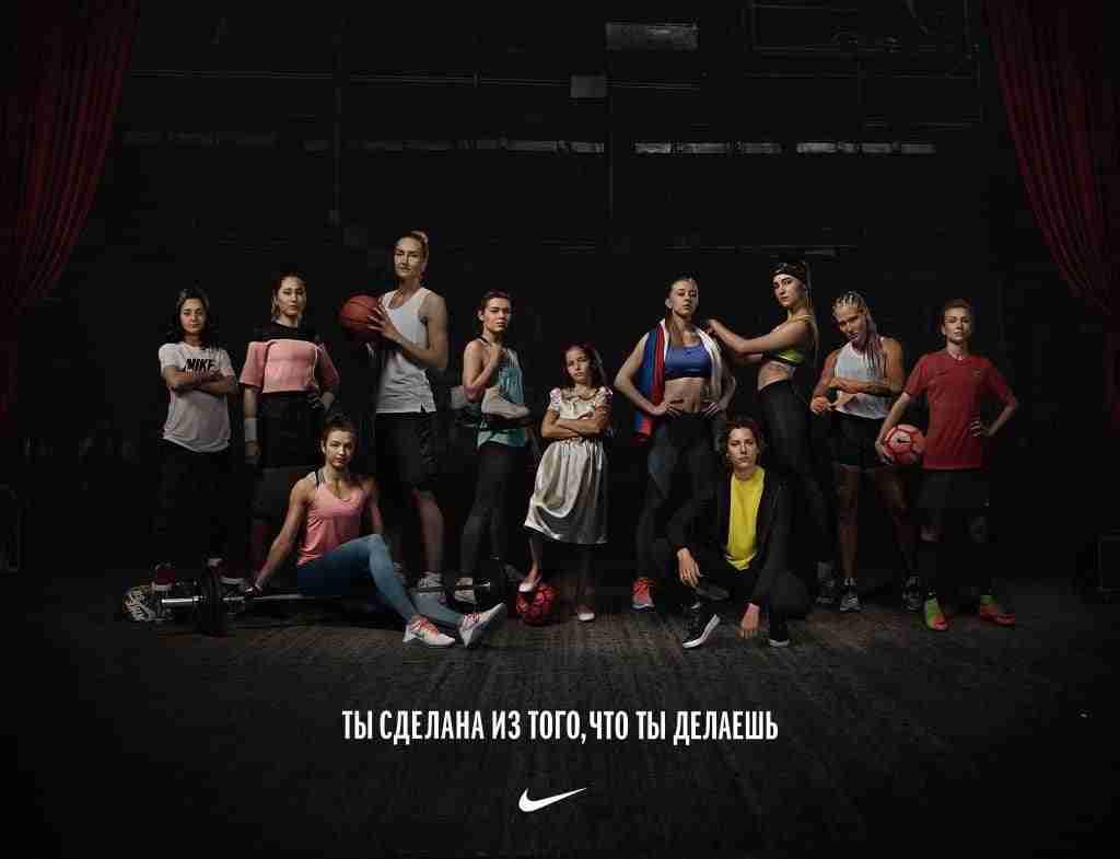 Anuncio Nike What