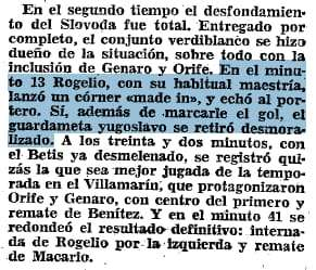 Betis 5- Slovoda 1  temporada 1972